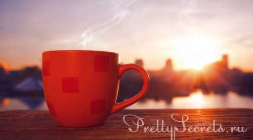 9 утренних привычек, чтобы сделать ваш день лучшим